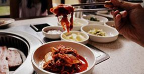 Egészséges és tápláló fogás a koreai konyhából